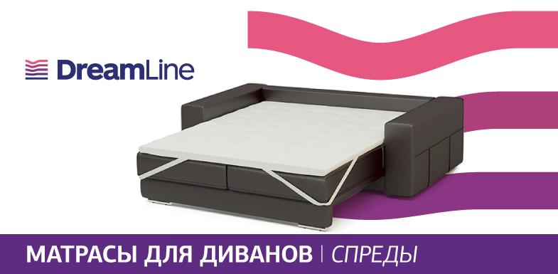 Купить матрасы по заказ двухспальная складная кровать бенилюкс с холлофайберным матрасом